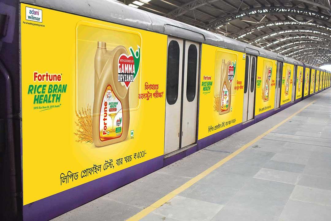 Branding on Metro Train