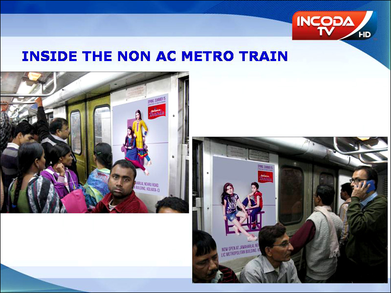 Inside the Non AC Metro Train