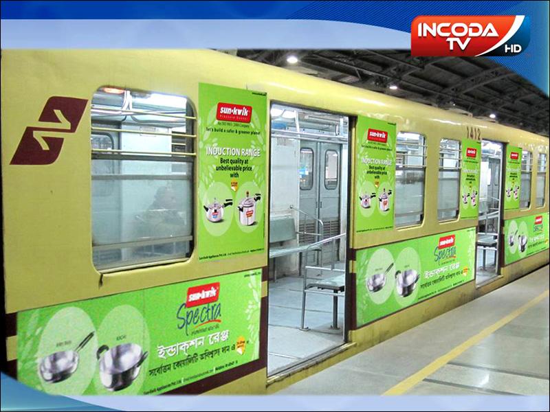 Metro Train Branding
