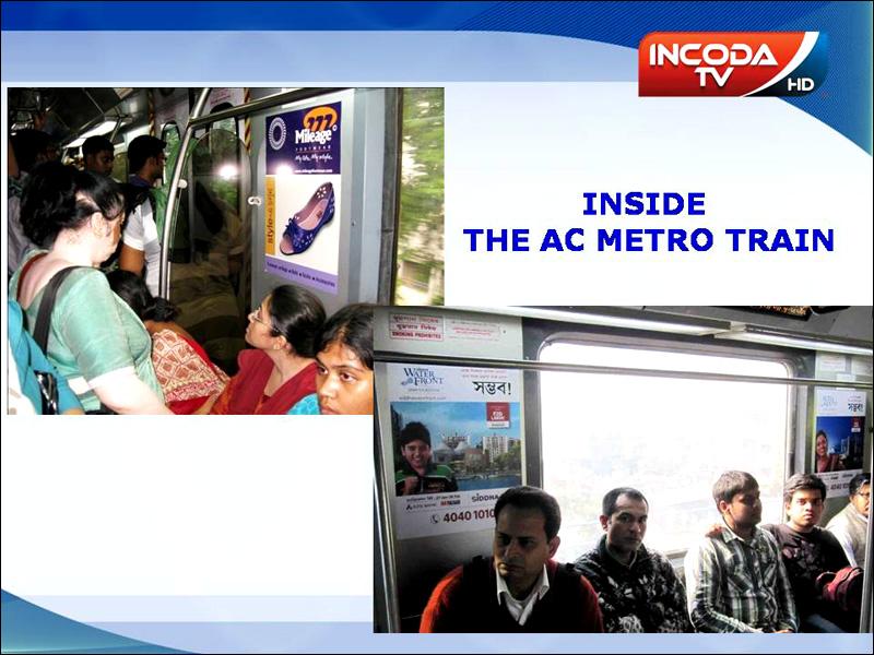 Inside the AC Metro Train