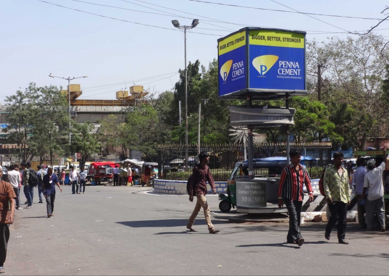 NAMPALLY-STATION-OUT-GATE-18