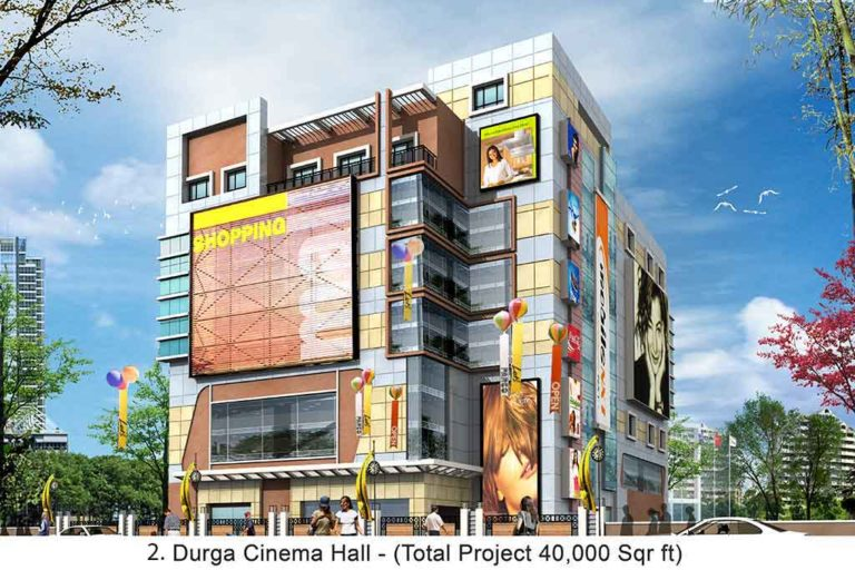 Durga-Cinema