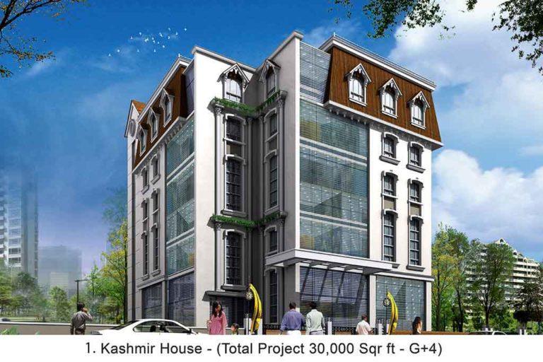 KASHMIR-HOUSE